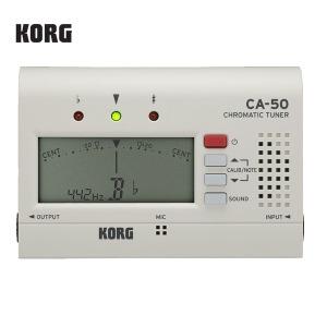 코르그-크로매틱 튜너 CA50-조율기-튜닝기