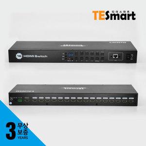 16포트 HDMI 선택기 4K UHD HDMI 스위치
