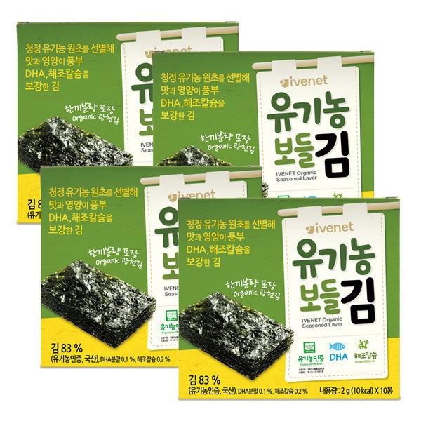 유기농 보들김 (2g X 10장) 4개