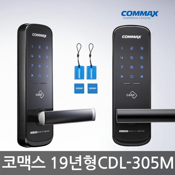{무타공도어락/CDL-305M}디지털도어락/번호키 2018신형