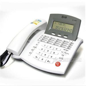 RT-1500 메모리 단축20개 번호저장 일반사무용 전화기