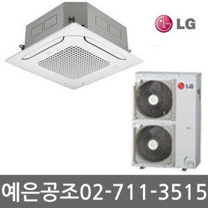 예은/TW1101M2SR/천장형 냉난방기 시스템에어컨