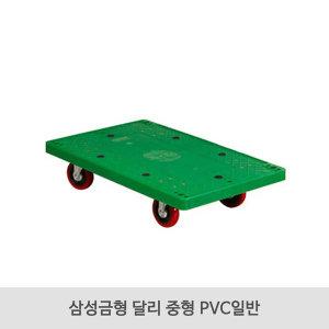 삼성금형 달리 중형 구르마 손수레 카트 PVC일반