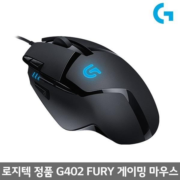 로지텍G402 Hyperion Fury게이밍마우스 정품 당일 발송