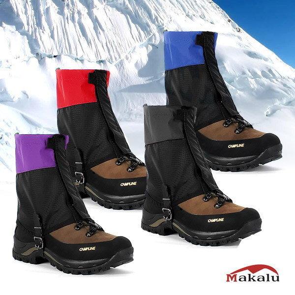 마칼루  숏 스패츠/눈길산행 겨울등산 아이젠 발토시 게이터