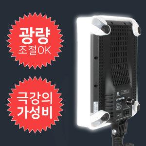 콤보24 개인방송 동영상 LED조명 유튜브 유튜버 장비