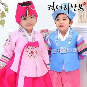 돌한복_名品한복/아동/남아/여아/돌복/돌잔치/유아