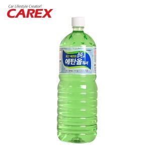 천연 식물성 순에탄올 워셔액 1.8L 정제수사용