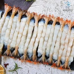 껍질없는 튀김용새우 A급 노바시새우 30미+30미