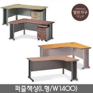 열린가구/퍼즐책상W1400/이동서랍/파티션/중역
