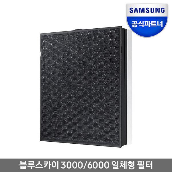 파트너 삼성 공기청정기 필터 일체형 CFX-G100D