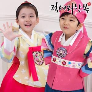 (MD추천)4계절 편한 여아/남아한복 모음~아동한복/돌