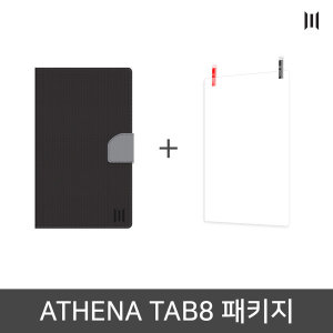 ATHENA TAB8 악세사리 패키지