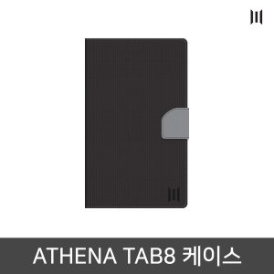 ATHENA TAB8 케이스