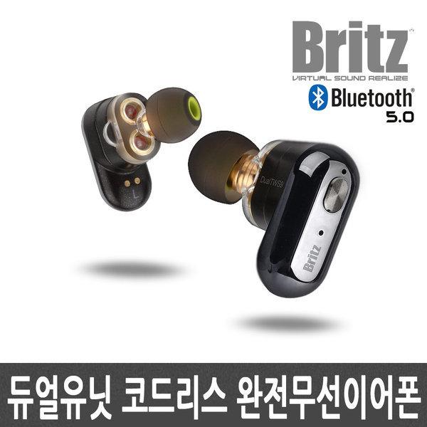 DualTWS9 듀얼유닛 코드리스 무선 블루투스 이어폰