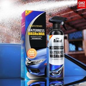 MR.Wash 물없이 세차 올인원/자동차 광택 왁스 코팅