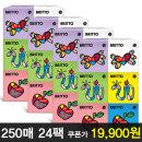 한예지 브리토아이콘 미니미용티슈 250매 24팩 각티슈
