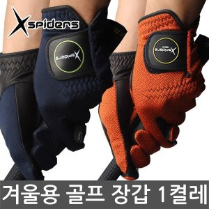 (X스파이더스 ) X스파이더스 겨울용 골프장갑   양손착용  남성  여성
