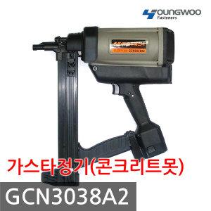 영우 가스타정기/GCN3038A2/GCN3038 후속/콘크리트/