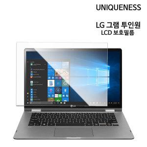 LG 그램 2IN1 14T990 지문방지 액정보호필름