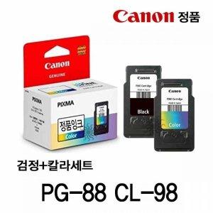 캐논 PG-88 CL-98 정품잉크 검정 칼라세트 흑백 칼라