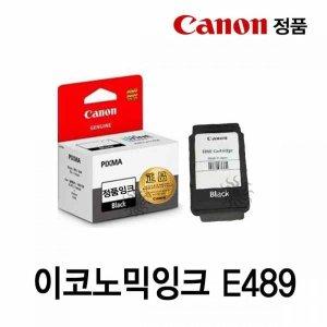 캐논 이코노믹 잉크 E489 정품잉크 검정 프린터잉크