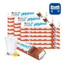 킨더 맥시 1T x 18개/밀크초콜릿/초콜렛