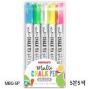 멀티초크펜/보드앤유리펜 5본5색/흰+노+핑+파랑+초록