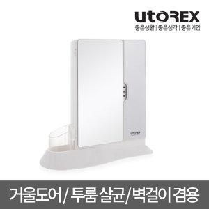 거울도어 전신형 칫솔살균기 UTC-80SMW 벽걸이 겸용