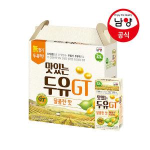 맛있는두유GT 6종 달콤 64팩/검은콩/저칼로리/우유