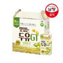 맛있는두유GT 6종 담백 64팩/검은콩/저칼로리/우유