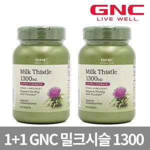 1+1 GNC 밀크시슬 1300 mg 60 캡렛 밀크씨슬