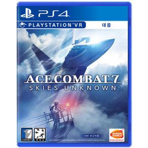 PS4 에이스 컴뱃 7 한글판 일반판 새상품