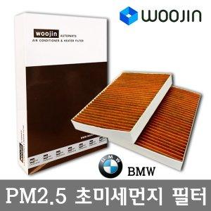 에어컨필터 BMW 5시리즈 F10/F11/F18 CUK2533-2/YCG07