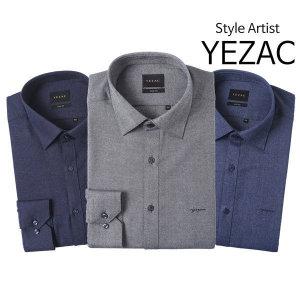 따뜻한겨울 기모남방셔츠 긴소매 일반슬림 모음전(감사품증정)