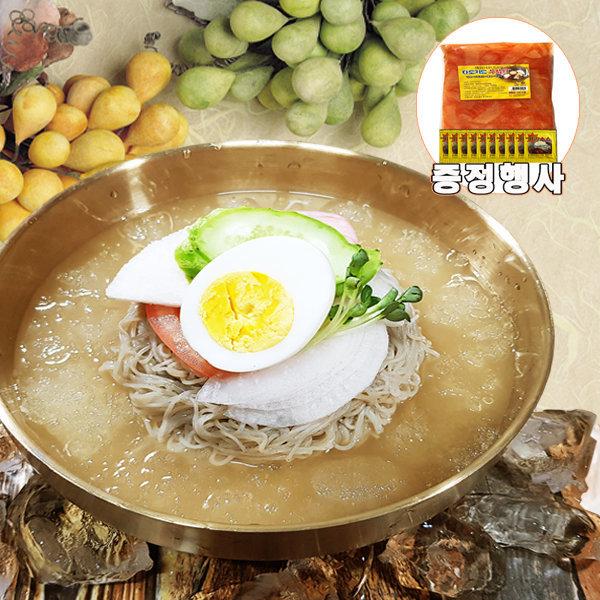 옥천냉면20인분+비빔/물냉면셋트/냉면무+겨자10봉증정
