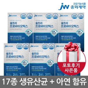 JW중외제약 울트라 프로바이오틱스 6개월분 유산균