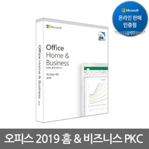 MS 오피스 2019 home and business PKC 한글