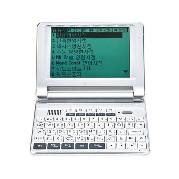 베스타 BK-50 전자사전 어학기 단어장 회화사전