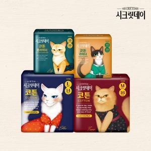 NO SAP 자연흡수 코튼 생리대/팬티라이너/팬티라이너