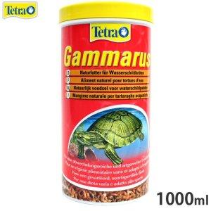 테트라 감마루스 1000ml 거북이먹이 감마루스