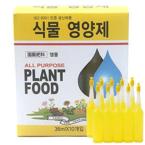 식물 영양제 36ml 10p 복합 비료 ISO 9001 인증