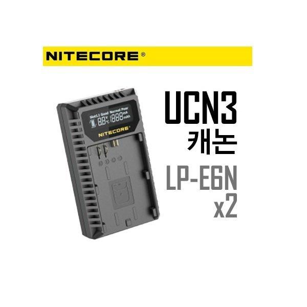 캐논 LP-E6 N LCD 듀얼충전기 UCN3 6D 7D MARK II