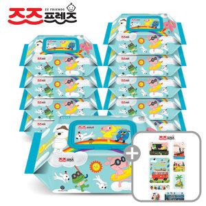 플레이런 아기물티슈 캡형70매 10팩/굴리굴리 +스티커