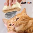 모찌빗 2in1 강아지 고양이 빗 털제거 브러쉬 카키