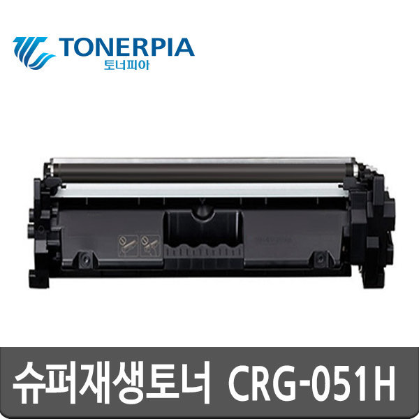 재생 CRG-051H 대용량 MF267dw MF269dw CRG051