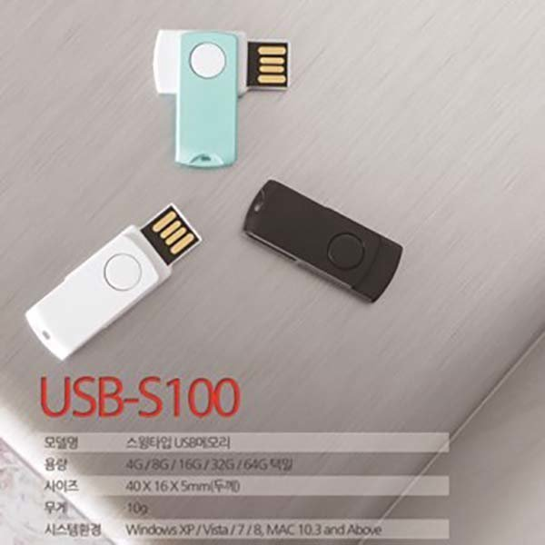 USB메모리 하우디 16GB 도매 인쇄 판촉 기념 1026850