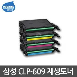CLT-K609S/L 재생토너 CLP-770 775 N NK ND NDK NDKG