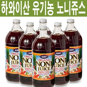 6병/하와이 유기농 노니원액 100%/노니쥬스/노니주스