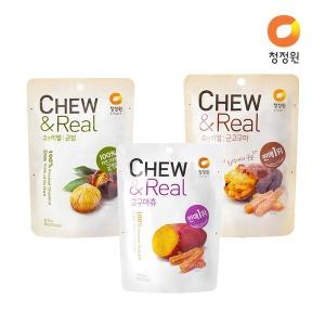 츄앤리얼 군밤/고구마츄/군고구마츄 5봉